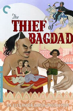 巴格达大盗 The Thief of Bagdad (1940)