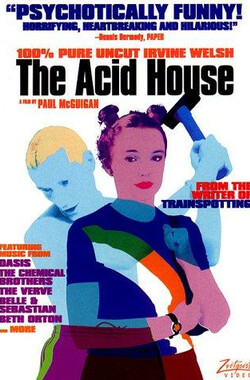 迷幻屋 The Acid House (1999)