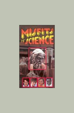 Misfits of Science (1985)