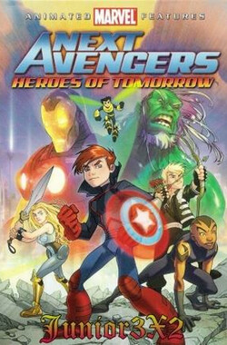 少年复仇者:明日英雄 The Next Avengers:Heroes of Tomorrow (2008)
