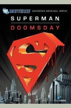超人之死 Superman Doomsday (2007)