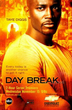 破日 Day Break (2006)