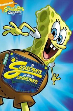 海绵宝宝 第七季 SpongeBob SquarePants Season 7 (2009)