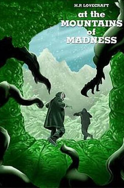 疯狂山脉 At the Mountains of Madness (2013)