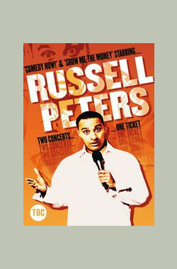 Russell Peters: Show Me the Funny (2001)