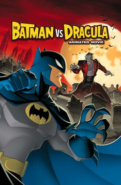 蝙蝠侠大战德古拉 The Batman vs Dracula: The Animated Movie (2005)