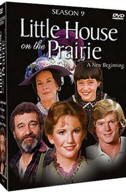 草原小屋 第一季 Little House on the Prairie Season 1 (1974)