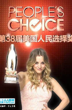第38届人民选择奖颁奖典礼 The 38th Annual People's Choice Awards 2012 (2012)