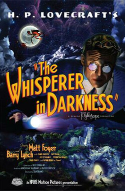 黑暗中的低语 The Whisperer in Darkness