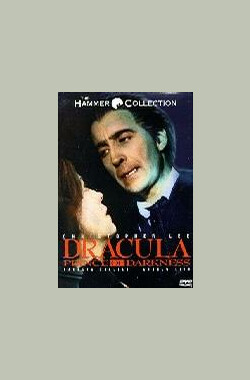 黑暗中的王子 Dracula: Prince of Darkness (1966)