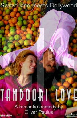 美味之恋 Tandoori Love (2008)