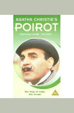 梦境 Poirot: The Dream (1989)