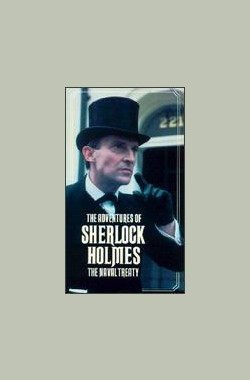 "福尔摩斯:海军协定 ""The Adventures of Sherlock Holmes"" The Naval Treaty (1984)"