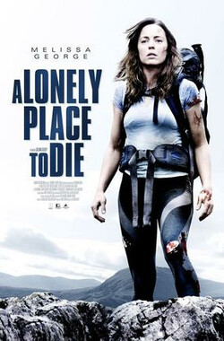 孤独的死亡之所 A Lonely Place to Die (2011)
