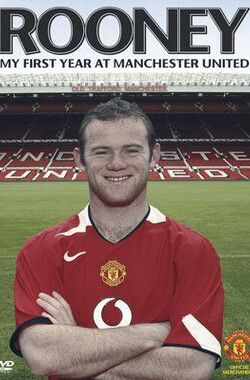 鲁尼:我在曼联第一载 Wayne Rooney: My First Year in Manchester United (2004)