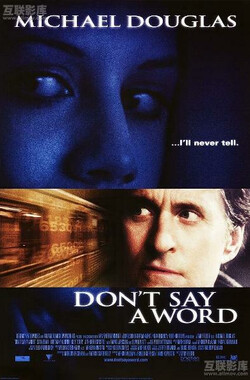 沉默生机 Don't Say a Word (2001)