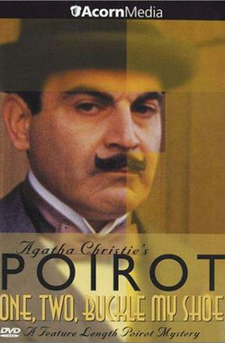 牙医之死 Poirot: One Two Buckle My Shoe (1992)