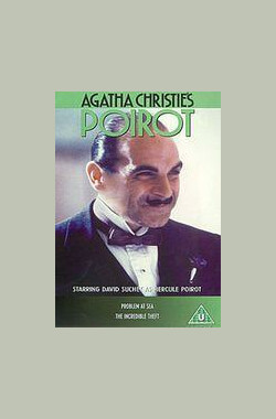 不可思议的窃贼 Poirot:The Incredible Theft (1989)
