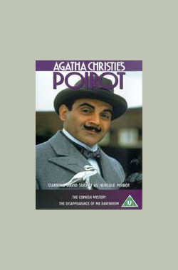 无影无踪 Poirot: The Disappearance of Mr. Davenheim (1990)