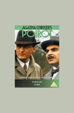 梅花K之迷 Poirot:The King of Clubs (1989)
