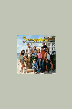 海岸情缘 第一季 Summerland Season 1 (2004)