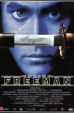 哭泣杀神 Crying Freeman (1995)