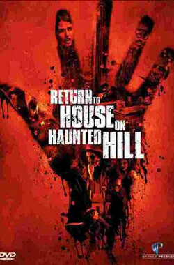 重返猛鬼屋 Return to House on Haunted Hill (2007)