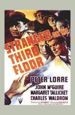 三楼的陌生人 Stranger on the Third Floor (1940)