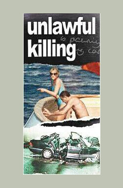 非法致死 Unlawful Killing (2011)