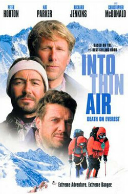 进入空气稀薄地带 Into Thin Air: Death on Everest (1997)