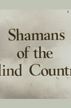 Shamans of the Blind Country (1981)