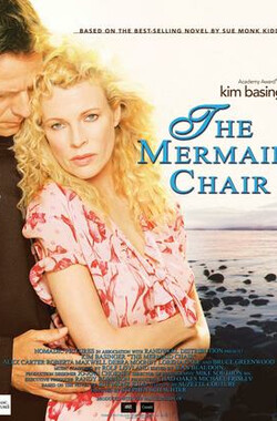 美人鱼椅子 The Mermaid Chair