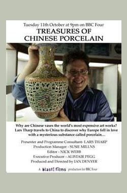 BBC.中国瓷器瑰宝 Treasures of Chinese Porcelain (2011)