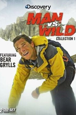 荒野求生 第四季 Man vs. Wild Season 4 Season 4 (2008)