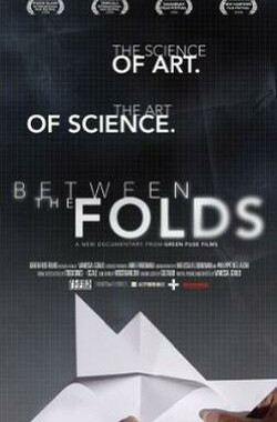 在褶皱之间 Between the Folds (2008)