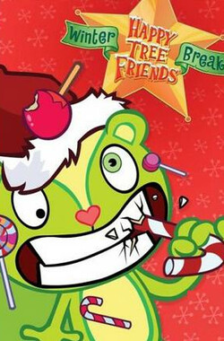 欢乐树的朋友们:寒假 Happy Tree Friends: Winter Break (2004)