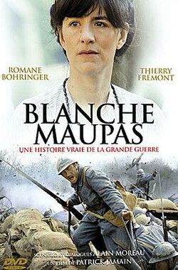Blanche Maupas (2009)