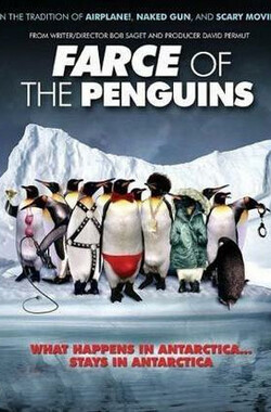 神奇的企鹅 Farce of the Penguins (2006)