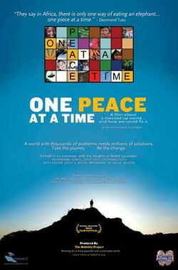 一步一步拯救世界和平 One Peace at a Time (2009)