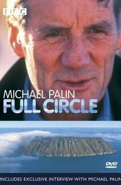 遨游四海 Full Circle with Michael Palin (1997)