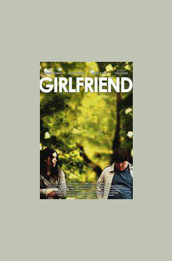 女友 Girlfriend (2011)
