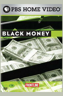 黑金 Black Money (2009)
