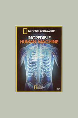 神奇的人体机器 Incredible Human Machine (2007)