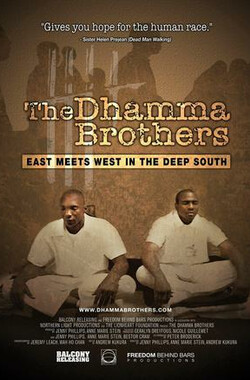佛法兄弟 The Dhamma Brothers