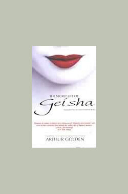 艺姬生活揭密 The Secret Life Of Geisha