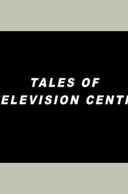 电视中心往事 Tales of Television Centre (2012)