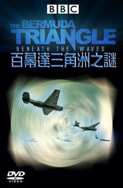 BBC:百慕大三角洲之谜 BBC Bermuda Triangle Beneath the Waves (2004)