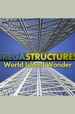国家地理 - 迪拜神奇世界岛 National Geographic - Megastructures: World Island Wonder (2007)