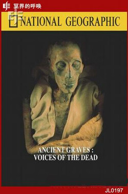 冥界的呼唤 voices of the dead (1998)