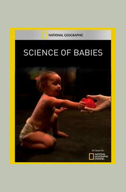 Science of Babies (2007)